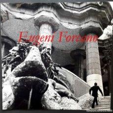 Fotografia antica: PARK GÜELL - EUGENI FORCANO - 1960'S - SELLO DEL FOTÓGRAFO . Lote 132317886