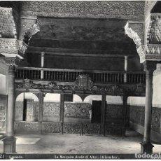 Fotografía antigua: FOTOGRAFÍA RAFAEL GARZON S. XIX LA MEZQUITA DESDE EL ALTAR ALHAMBRA GRANADA 20,5 X15,5CM. Lote 147232102
