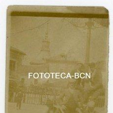 Fotografía antigua: FOTO ORIGINAL LOCALIDAD A IDENTIFICAR ESPAÑA IGLESIA POSIBLEMENTE MADRID ZONA CENTRO AÑOS 20/30. Lote 149331746
