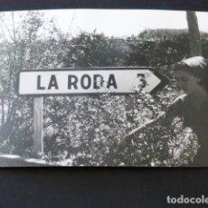 Fotografía antigua: LA RODA ASTURIAS TAPIA DE CASARIEGO ANTIGUA FOTOGRAFÍA 7,5 X 10,5 CMTS. Lote 163842158