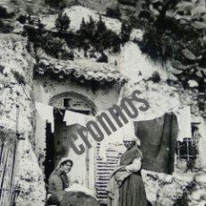 Fotografía antigua: PLACA DE CRISTAL POSITIVO DE GRANADA PRINCIPIOS DEL SIGLO XX. Lote 166311150
