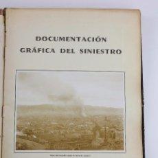 Fotografía antigua: BARCELONA - INCENDIO DE LOS ALMACENES EL SIGLO, AÑO 1932. 43 FOTOGRAFÍAS PEGADAS + INFORME Y MAPAS.. Lote 183794522
