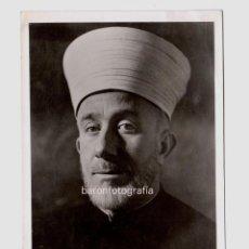 Fotografía antigua: MUHAMMAD AMIN AL-HUSAYNI, LÍDER DE PALESTINA. 13X18 CM.. Lote 195160496