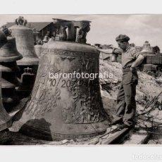 Fotografía antigua: 2ª GUERRA MUNDIAL - HAMBURGO, ALEMANIA, VER REVERSO CON DATOS. AÑO 1945. 15X20,5 CM.. Lote 195161147