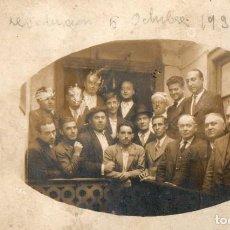 Fotografía antigua: AVILES REVOLUCION 5 DE OCTUBRE 1934. ASTURIAS. Lote 201137240