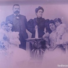 Fotografía antigua: FOTO FAMILIAR. PADRES E HIJOS. CATALUÑA. C. 1905. Lote 210457508
