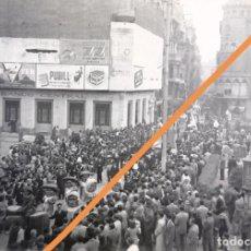 Fotografía antigua: MANRESA.BARCELONA.NEGATIVO DE FOTOGRAFÍA.ESTEREOSCÓPICA.GIGANTES Y CABEZUDOS.CLICHE.1930/40.ANTIGUA.. Lote 214209083