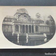 Fotografía antigua: MADRID EL RETIRO PALACIO DE CRISTAL ANTIGUA FOTOGRAFIA 8 X 11 CMTS. Lote 216410455