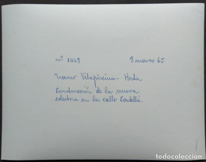 Fotografía antigua: BARCELONA CONSTRUCCIÓN DEL TUNEL VILAPICINA-HORTA TAMAÑO 18 X 24 CM. - Foto 2 - 221672800
