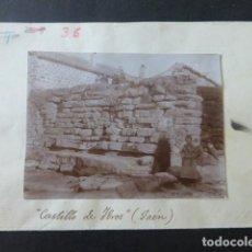 Fotografia antiga: CASTILLO DE IBROS JAEN MURALLA ANTIGUA FOTOGRAFIA HACIA 1900 10,5 X 8 CMTS. Lote 226377545