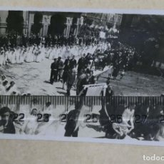 Fotografía antigua: AVILES AÑOS 40 Y 50. Lote 236015425