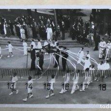 Fotografía antigua: AVILES AÑOS 40 Y 50. Lote 236015755