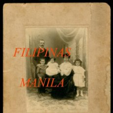 Fotografia antica: FILIPINAS - MANILA - 1900 - FOTOGRAFIA J. REYES - FAMILIA FREIXAS. Lote 237475840