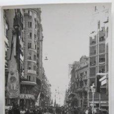 Fotografía antigua: VALENCIA CORPUS FOTO BONDIA-CAIRO TAMAÑO 17 X 12,5 CM.. Lote 245358200