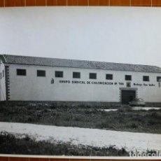 Fotografía antigua: PROVINCIA DE MADRID BODEGAS GRUPO SINDICAL DE COLONIZACION ESCOBAR FOTÓGRAFO 23 X 17 CTMS. Lote 287680498