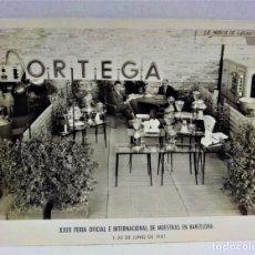 Fotografía antigua: FOTOGRAFIA MAQUINARIA CLAUDIO ORTEGA.XXIX FERIA OFICIAL DE MUESTRAS EN BARCELONA,AÑO 1961. Lote 288865063
