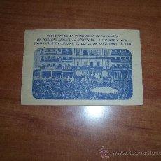 Fotografía antigua: SEGOVIA RECUERDO DE LA CORONACION DE LA VIRGEN DE LA FUNCISLA. Lote 11469895