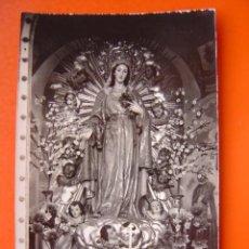 Fotografia antica: JEREZ DE LOS CABALLEROS (BADAJOZ) - FOTOGRAFICA. Lote 14078465