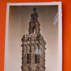 Fotografia antica: JEREZ DE LOS CABALLEROS (BADAJOZ) - FOTOGRAFICA - TROZO DE PAPEL PEGADO EN LA IMAGEN. Lote 14078629