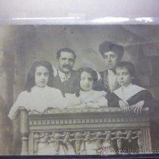 Fotografía antigua: ANTIGUA TARJETA POSTAL FOTOGRAFIA DE F. NAVARRO CARRERA DE SAN JERONIMO 10 MADRID. Lote 25595325