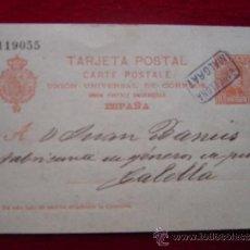 Fotografía antigua: TARJETA POSTAL 20-4-1902. Lote 30807607