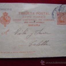 Fotografía antigua: TARJETA POSTAL 28-7-1903. Lote 30807695