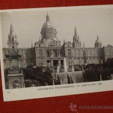 Fotografía antigua: PALACIO NACIONAL - EXPOSICION INTERNACIONAL DE BARCELONA 1929. Lote 32533679