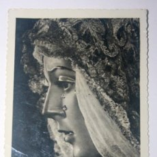 Fotografía antigua: FOTOGRAFIA RELIGIOSA TIPO POSTAL ANTIGUA , AÑOS 60-70 , SEVILLA , 9 X 14 CMS. Lote 35118916