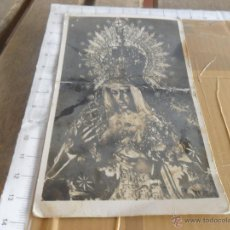 Fotografía antigua: FOTO TARJETA POSTAL ESPERANZA MACARENA SEMANA SANTA DE SEVILLA. Lote 40988725