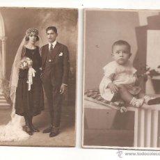 Fotografía antigua: FOTO POSTAL VALENCIA CABAÑAL FOTOGRAFIA ARTISTICA JOSE MARIA REYES Y M. VERDES LOTE DE 2 FOTOS. Lote 46512757
