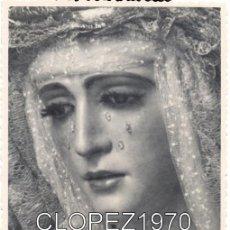 Fotografía antigua: SEMANA SANTA DE SEVILLA, ANTIGUA POSTAL FOTOGRAFICA , ESPERANZA DE TRIANA, FOT.SERRANO. Lote 47016647