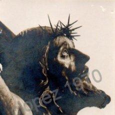 Fotografía antigua: SEMANA SANTA DE SEVILLA, ESPECTACULAR POSTAL FOTOGRAFICA DEL CACHORRO. Lote 47481365