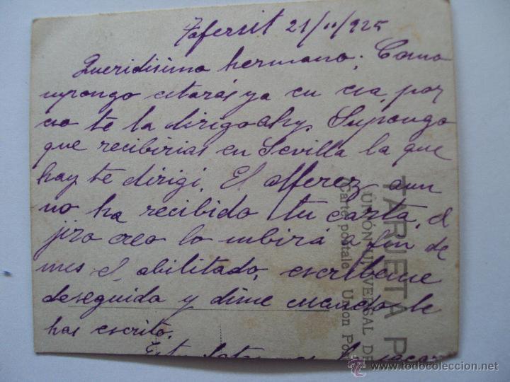 بطاقة بريدية ، أصلية ، مقطعة إلى النصف ، من عام 1925 في تفرسيت ، بالقرب من مليلية