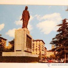 Fotografía antigua: TARJETA POSTAL ZARAGOZA MONUMENTO AL REY FERNANDO EL CATOLICO. Lote 49530833