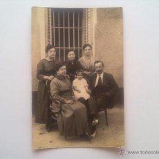 Fotografía antigua: FOTOGRAFIA, FOTO, RETRATO DE FAMILIA. Lote 50248222