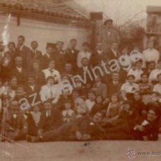 Fotografía antigua: BADAJOZ,1917, PROFESORES DE LA ESCUELA DE MEDICINA Y SUS FAMILIAS, FOT.FRANCISCO OLIVENZA. Lote 53399127