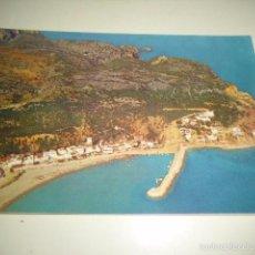 Fotografía antigua: COSTA BRAVA- ESTARTIT VISTA AEREA CAJ2. Lote 57338148