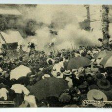 Fotografía antigua: POSTAL ATENTADO ALFONSO XIII CALLE MAYOR 31 MAYO 1906 EXPLOSIÓN CLICHÉ CATERINA LEFEVRE UNIÓN UNIVER. Lote 59828100