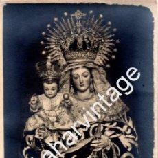 Fotografía antigua: SEMANA SANTA SEVILLA, RARISIMA POSTAL FOTOGRAFICA DE LA VIRGEN DEL ROSARIO DE SANTA CATALINA. Lote 76662569