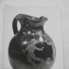 Fotografia antica: BONITA FOTO POSTAL. DIPUTACION PROVINCIAL DE GERONA. ESCRITA. Lote 78981585