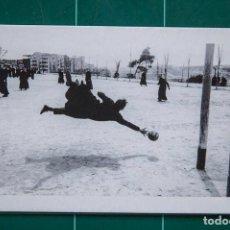 Fotografía antigua: 38 POSTALES DEL CENTRO ANDALUZ DE LA FOTOGRAFÍA, ALMERÍA. RAMÓN MASATS ETC. Lote 87148440