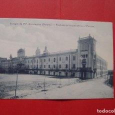 Fotografía antigua: TARJETA POSTAL (1930'S) GETAFE (PORTILLO) ¡SIN CIRCULAR! ¡ORIGINAL!. Lote 89754372