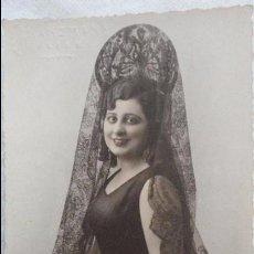 Alte Fotografie - ANTIGUA FOTO POSTAL.CHICA CON MANTILLA.FOTO GRANZMAN.SEVILLA.AÑOS 40? - 92948885