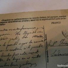Fotografía antigua: TARJETA POSTAL FRENTE JUVENTUDES CIRCULO CULTURAL MEDINA SECCION FEMENINA . (18). Lote 161300769