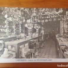 Fotografía antigua: ANTIGUA FOTOGRAFIA TARJETA POSTAL BAZAR MURCIANO CARTAGENA MURCIA. Lote 100068823