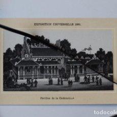 Fotografía antigua: FOTOGRAFIA EXPOSICION UNIVERSAL PARIS 1889 PABELLON COCHINCHINE 11,5X7,5 CM DECORACION ESCAPARATISMO. Lote 121426823