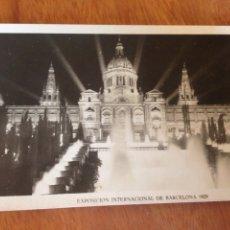 Fotografía antigua: TARJETA POSTAL - EXPOSICIÓN INTERNACIONAL DE BARCELONA 1929. Lote 138620258