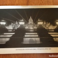 Fotografía antigua: EXPOSICIÓN INTERNACIONAL DE BARCELONA 1929. Lote 138818705