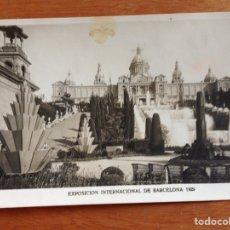 Fotografía antigua: EXPOSICIÓN INTERNACIONAL DE. BARCELONA 1929. Lote 138824749
