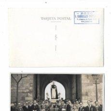 Fotografía antigua: ANTIGUA FOTOGRAFIA TARJETA POSTAL - SAN VICENTE FERRER - VALENCIA - TORRES DE SERRANO. Lote 141303878